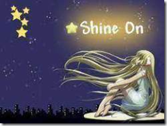 shine-award_thumb